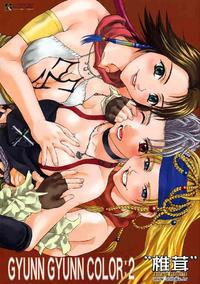 Series: Final Fantasy X-2, Tags: straight, group, yuri, futanari, forced