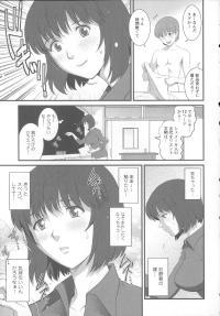 [Saigado] Hitoduma Onnakyoshi Main-san Vol.1 19