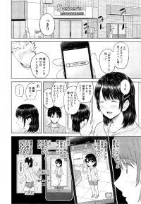 COMIC Mugen Tensei 2014-11 11
