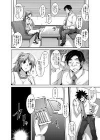 COMIC Grape Vol. 5 [Digital] 6