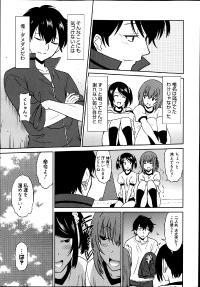 Manga Bangaichi 2014-03 34