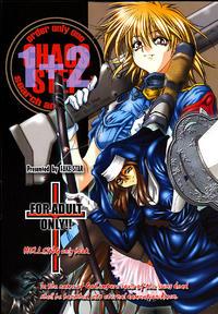 Hellsing - CHAOS STEP 1+2 -- E-Hentai.org